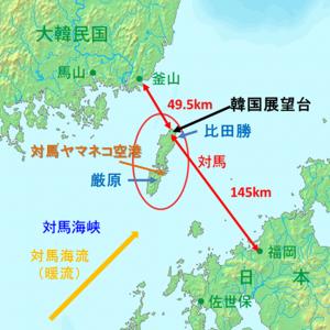 http-::tsushima-tokusan.com:shiseki:対馬の位置と対馬までの交通機関