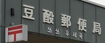 http-::kageri.air-nifty.com:seoul:2004:08: