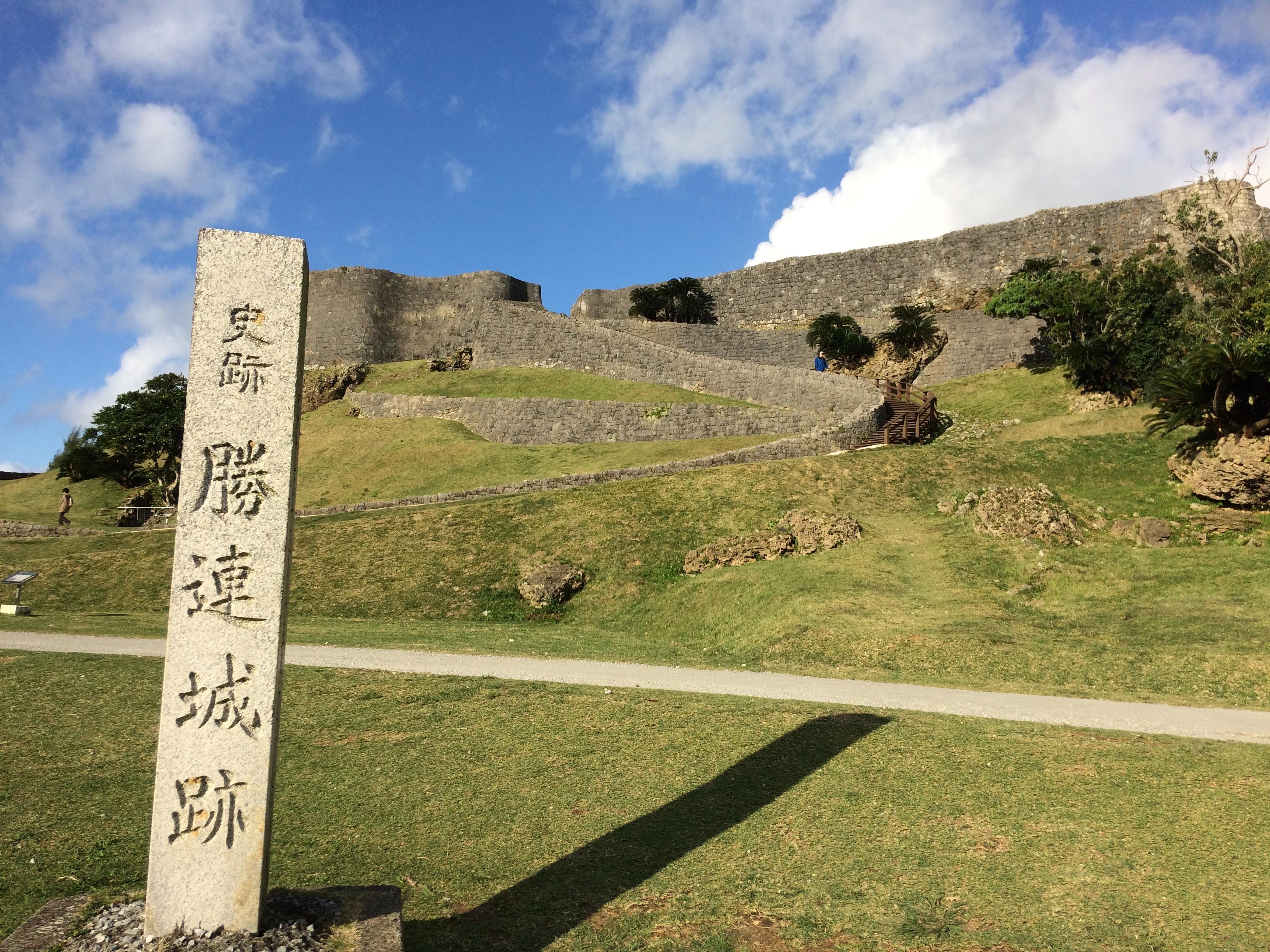 まるで天空の城。12世紀の沖縄最...